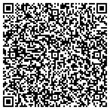 QR-код с контактной информацией организации ДИ-ОЛТА СТОМАТОЛОГИЧЕСКИЙ ЦЕНТР, ООО