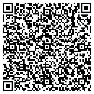 QR-код с контактной информацией организации ДОКТОР-ДЕНТ