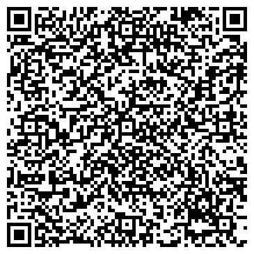 QR-код с контактной информацией организации ЖЕМЧУГ СТОМАТОЛОГИЧЕСКИЙ КАБИНЕТ