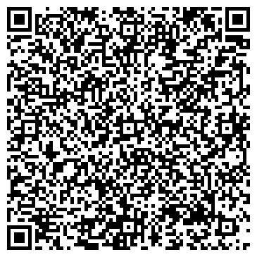 QR-код с контактной информацией организации МЕДИАЛ СТОМАТОЛОГИЧЕСКАЯ КЛИНИКА, ООО