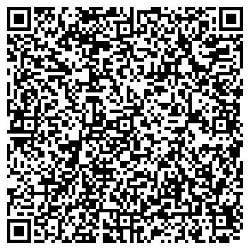 QR-код с контактной информацией организации РАДИКС СТОМАТОЛОГИЧЕСКАЯ КЛИНИКА