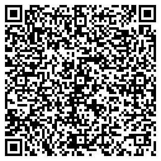 QR-код с контактной информацией организации DENTAS