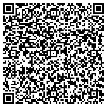 QR-код с контактной информацией организации MAXIMAX, ООО