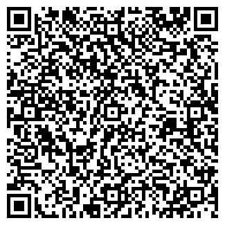 QR-код с контактной информацией организации АВТОС