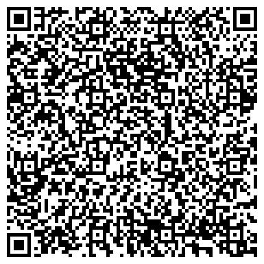 QR-код с контактной информацией организации ИРКУТСКОЕ ЭКСПЛУАТАЦИОННО-ТЕХНИЧЕСКОЕ УПРАВЛЕНИЕ СВЯЗИ