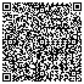 QR-код с контактной информацией организации ТЕЛЕРОСС-ИРКУТСК