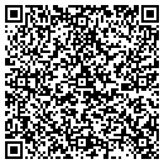 QR-код с контактной информацией организации ТЕХНОФАКС