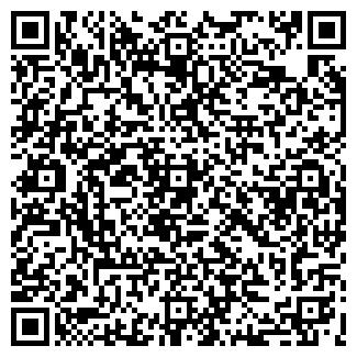 QR-код с контактной информацией организации ТИС-08