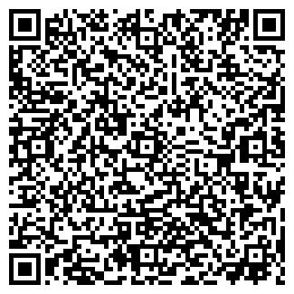 QR-код с контактной информацией организации УЗЕЛ СВЯЗИ