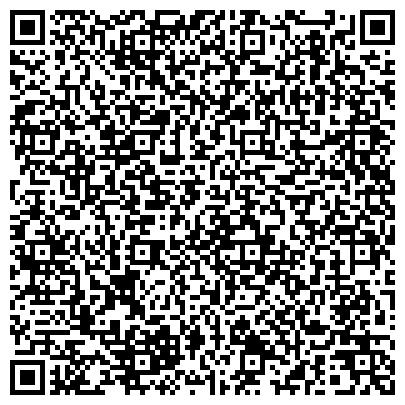 QR-код с контактной информацией организации УПРАВЛЕНИЯ СПЕЦСВЯЗИ ПО ИРКУТСКОЙ ОБЛАСТИ ГУП ГОСУДАРСТВЕННОЕ УНИТАРНОЕ ПРЕДПРИЯТИЕ