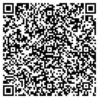 QR-код с контактной информацией организации ООО ЭКВАНТ