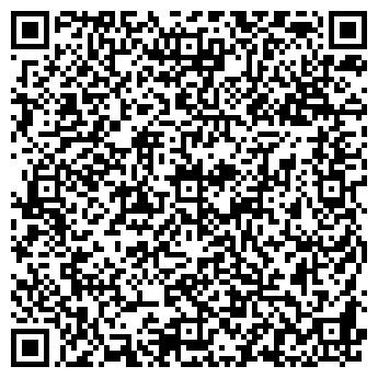 QR-код с контактной информацией организации ВОСТОКСВЯЗЬ, ЗАО