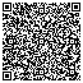 QR-код с контактной информацией организации РИПС, ОАО