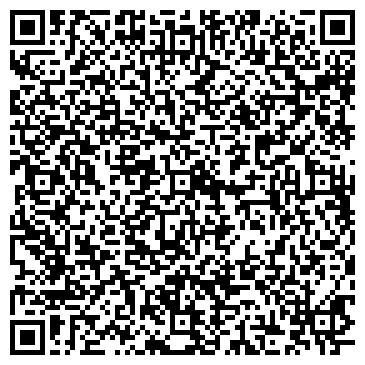 QR-код с контактной информацией организации СИБИРСКАЯ ТЕЛЕФОННАЯ КОМПАНИЯ, ОАО