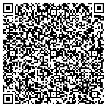 QR-код с контактной информацией организации БАЙКАЛ ТЕЛЕПОРТ