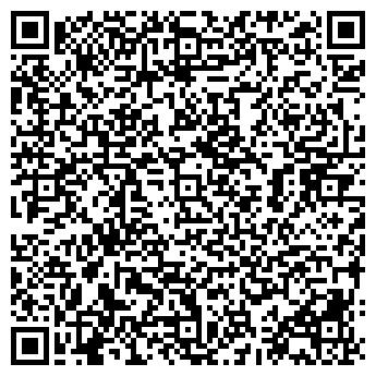 QR-код с контактной информацией организации ПАО РОСТЕЛЕКОМ