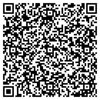 QR-код с контактной информацией организации ООО ЭСМИКОМ
