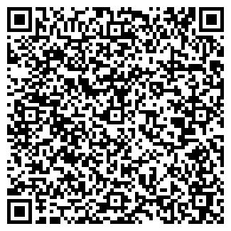QR-код с контактной информацией организации АТС-32