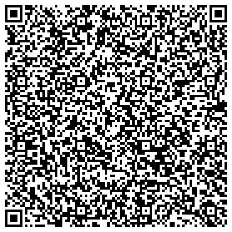 QR-код с контактной информацией организации СИБИРЬТЕЛЕКОМ ЭЛЕКТРОСВЯЗЬ ИРКУТСКОЙ ОБЛАСТИ ОАО ГОРОДСКОЙ ЭКСПЛУАТАЦИОННО-ТЕХНИЧЕСКИЙ ЦЕНТР СТРУКТУРНОЕ ПОДРАЗДЕЛЕНИЕ РЕГИОНАЛЬНОГО ФИЛИАЛА