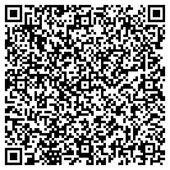 QR-код с контактной информацией организации СИБИРЬТЕЛЕКОМ ЭЛЕКТРОСВЯЗЬ ИРКУТСКОЙ ОБЛАСТИ ОАО ИРКУТСКИЙ ОБЛАСТНОЙ ТЕЛЕГРАФ СТРУКТУРНОЕ ПОДРАЗДЕЛЕНИЕ РЕГИОНАЛЬНОГО ФИЛИАЛА