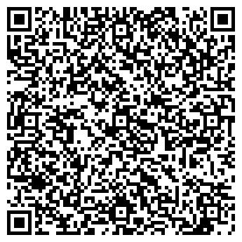 QR-код с контактной информацией организации СИБИНТЕРЛИНК, ООО
