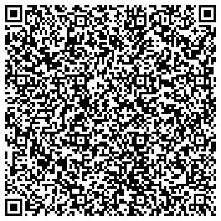 QR-код с контактной информацией организации РЕГИОНАЛЬНОГО ФИЛИАЛА СИБИРЬТЕЛЕКОМ ОАО ЭЛЕКТРОСВЯЗЬ ИРКУТСКОЙ ОБЛАСТИ РАСЧЕТНО-СЕРВИСНЫЙ ЦЕНТР СТРУКТУРНОЕ ПОДРАЗДЕЛЕНИЕ