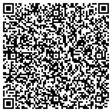 QR-код с контактной информацией организации РОСТЕЛЕКОМ ОАО ПЕРЕГОВОРНЫЙ ПУНКТ