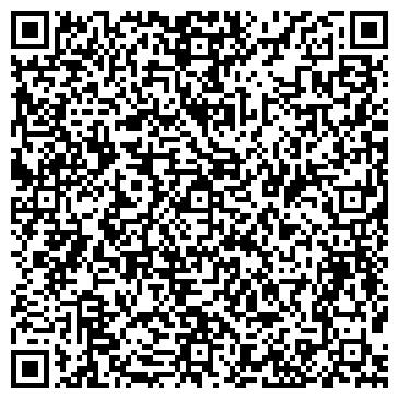 QR-код с контактной информацией организации РСЦ СИБИРЬТЕЛЕКОМ РАСЧЕТНЫЙ ПУНКТ № 5