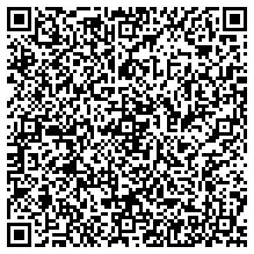 QR-код с контактной информацией организации РСЦ СИБИРЬТЕЛЕКОМ РАСЧЕТНЫЙ ПУНКТ № 7