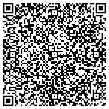 QR-код с контактной информацией организации РСЦ СИБИРЬТЕЛЕКОМ РАСЧЕТНЫЙ ПУНКТ № 9