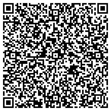 QR-код с контактной информацией организации РСЦ СИБИРЬТЕЛЕКОМ РАСЧЕТНЫЙ ПУНКТ № 13