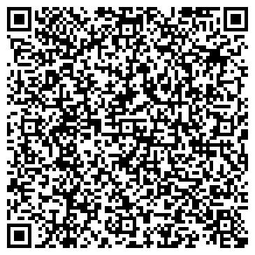 QR-код с контактной информацией организации РСЦ СИБИРЬТЕЛЕКОМ РАСЧЕТНЫЙ ПУНКТ № 19