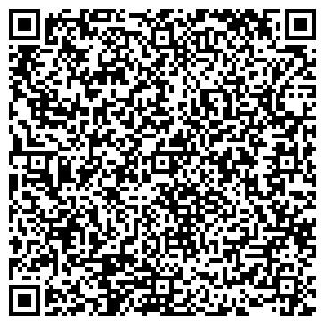 QR-код с контактной информацией организации РСЦ СИБИРЬТЕЛЕКОМ РАСЧЕТНЫЙ ПУНКТ № 20