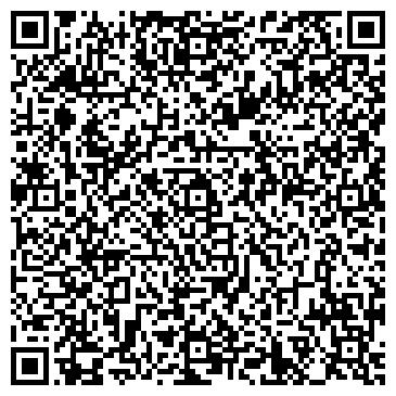 QR-код с контактной информацией организации РСЦ СИБИРЬТЕЛЕКОМ РАСЧЕТНЫЙ ПУНКТ № 35