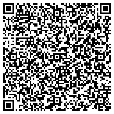 QR-код с контактной информацией организации РСЦ СИБИРЬТЕЛЕКОМ РАСЧЕТНЫЙ ПУНКТ № 40
