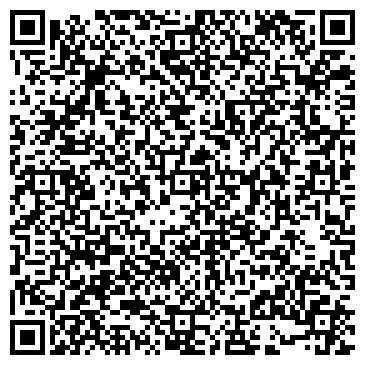 QR-код с контактной информацией организации РСЦ СИБИРЬТЕЛЕКОМ РАСЧЕТНЫЙ ПУНКТ № 43