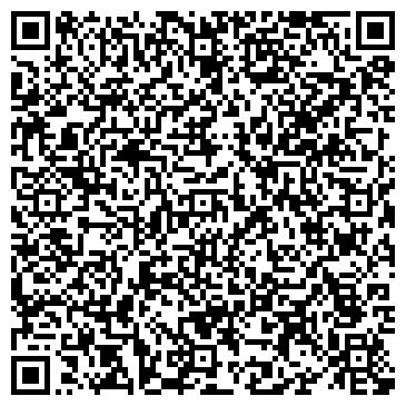 QR-код с контактной информацией организации РСЦ СИБИРЬТЕЛЕКОМ РАСЧЕТНЫЙ ПУНКТ № 49