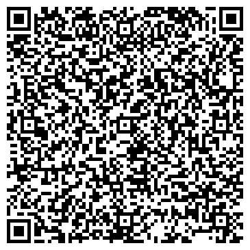 QR-код с контактной информацией организации РСЦ СИБИРЬТЕЛЕКОМ РАСЧЕТНЫЙ ПУНКТ № 50