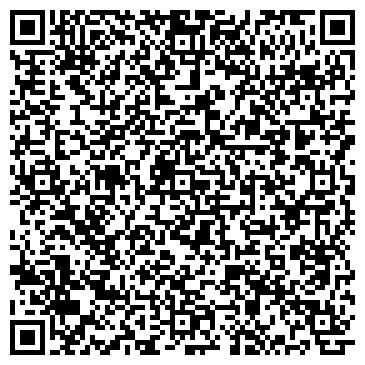 QR-код с контактной информацией организации РСЦ СИБИРЬТЕЛЕКОМ РАСЧЕТНЫЙ ПУНКТ № 56