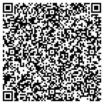 QR-код с контактной информацией организации РСЦ СИБИРЬТЕЛЕКОМ РАСЧЕТНЫЙ ПУНКТ № 58