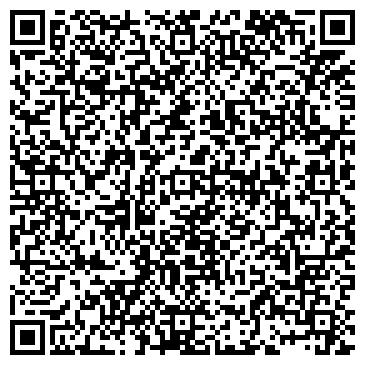 QR-код с контактной информацией организации РСЦ СИБИРЬТЕЛЕКОМ РАСЧЕТНЫЙ ПУНКТ № 74