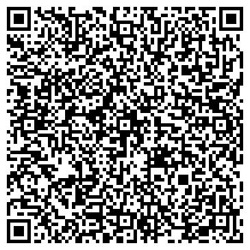 QR-код с контактной информацией организации РСЦ СИБИРЬТЕЛЕКОМ РАСЧЕТНЫЙ ПУНКТ № 82