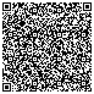 QR-код с контактной информацией организации ВОСТОЧНО-СИБИРСКАЯ ПРОМЫШЛЕННАЯ ЭНЕРГЕТИЧЕСКАЯ КОМПАНИЯ, ООО