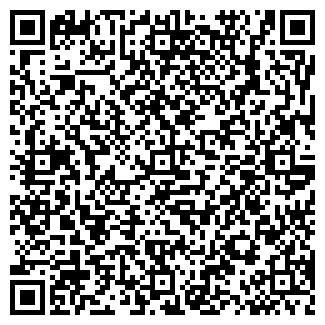 QR-код с контактной информацией организации АВТОС-ПЕЙДЖ