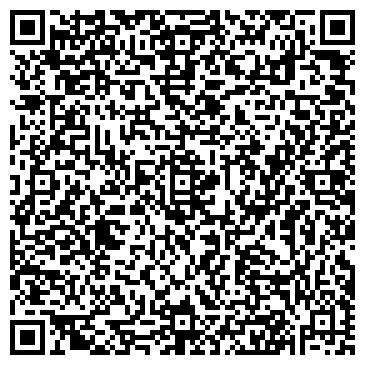 QR-код с контактной информацией организации № 3 ОТДЕЛЕНИЕ ПОЧТОВОЙ СВЯЗИ, ГП