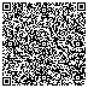 QR-код с контактной информацией организации № 5 ОТДЕЛЕНИЕ ПОЧТОВОЙ СВЯЗИ, ГП