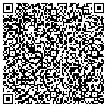 QR-код с контактной информацией организации № 11 ОТДЕЛЕНИЕ ПОЧТОВОЙ СВЯЗИ, ГП