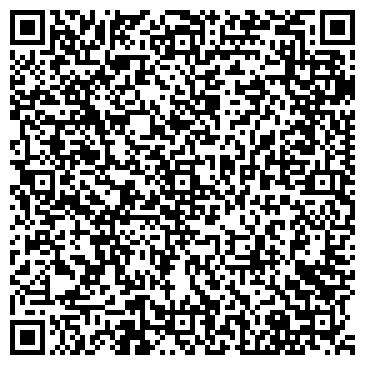 QR-код с контактной информацией организации № 23 ОТДЕЛЕНИЕ ПОЧТОВОЙ СВЯЗИ, ГП