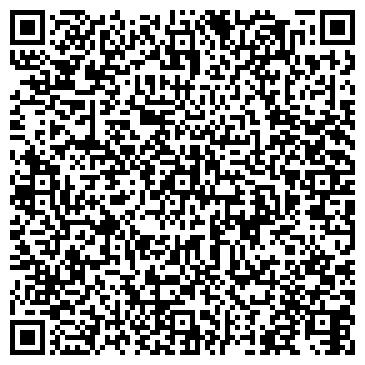 QR-код с контактной информацией организации № 24 ОТДЕЛЕНИЕ ПОЧТОВОЙ СВЯЗИ, ГП