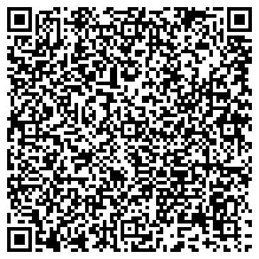 QR-код с контактной информацией организации № 37 ОТДЕЛЕНИЕ ПОЧТОВОЙ СВЯЗИ, ГП